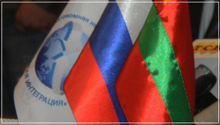 ano-evrazijskaya-integraciya--02