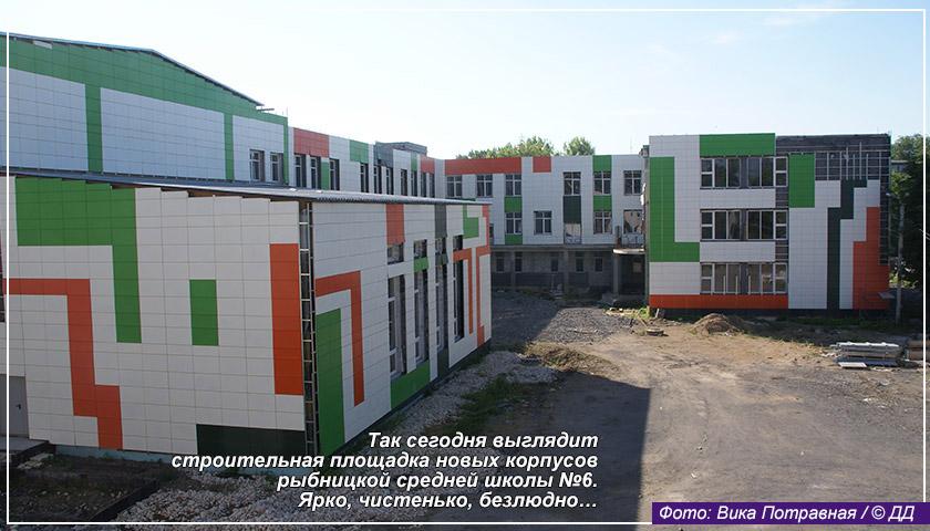ano-evrazijskaya-integraciya-03