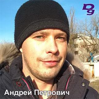 Andrej-Petrovich-1581320845775