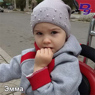 Emma-1588312398794