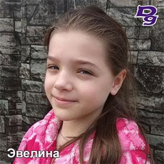 Evelina-1588313918116
