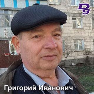 Grigorij-Ivanovich-1585120803149