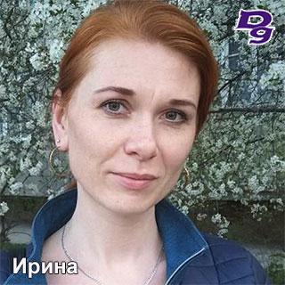 Irina-1587225615729