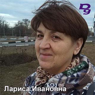 Larisa-Ivanovna-1581488102537