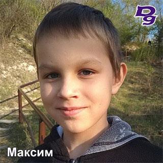 Maksim-1587223768350