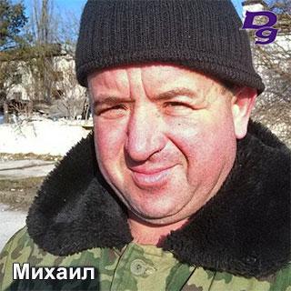 Mihail-581320821000