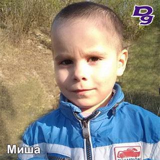 Misha-1587223874924