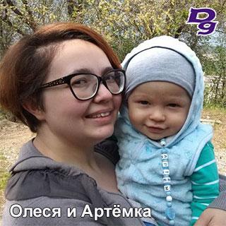 Olesya-i-Artyomka-1588318822758