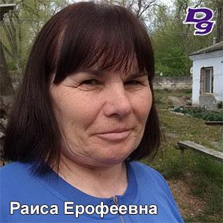 Raisa-Erofeevna-1588314279335