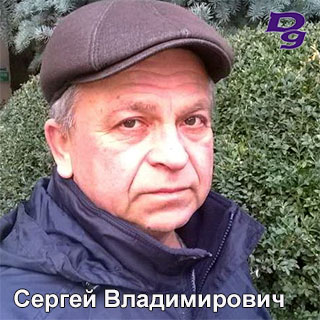 Sergej-Vladimirovich-1581487162051
