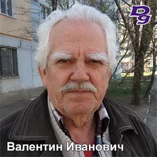 Valentin-Ivanovich-1585120621291