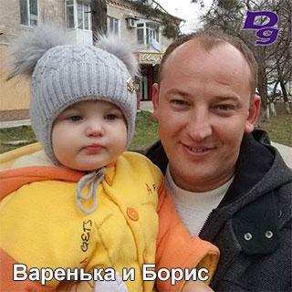 Varenka-i-Boris-15844423657
