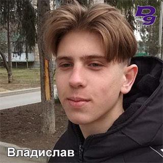 Vladislav-1584442868858