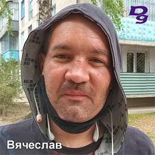 Vyacheslav-1588312547733