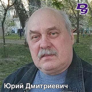 YUrij-Dmitrievich-1587225506765