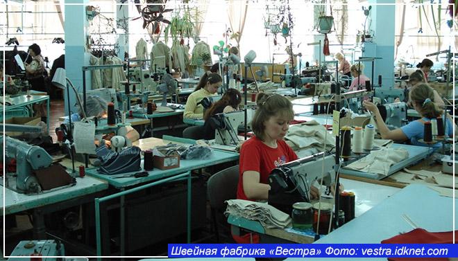 shvejnaya-fabrika-vestra-bendery-dtcnhf-,tylths