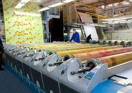 «Тиротекс» увеличил отгрузку товара в Россию