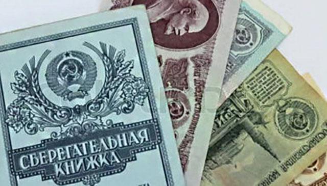 Новости Приднестровья и Молдовы |