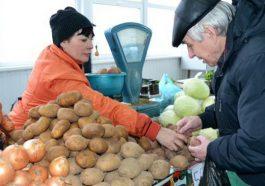 Новости Приднестровья и Молдовы | Овощи Рынок Цены Уровень жизни