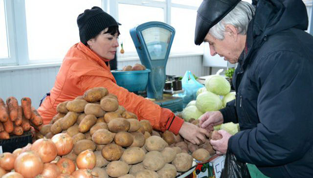 Овощи Рынок Цены Уровень жизни