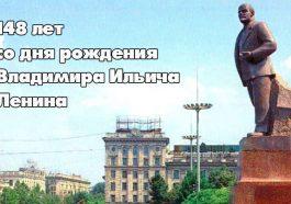 Память и памятники