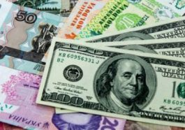 Чтобы валюта прибывала