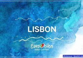Лейся, песня, в Лиссабоне