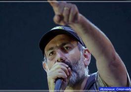 Парламент Армении прокатил Пашиняна