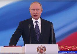 Путин в четвёртый раз стал президентом России