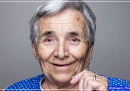 Как дожить до глубокой старости?