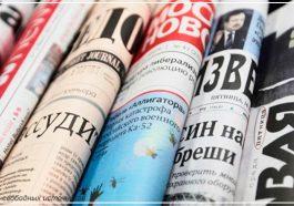 Молдавские таможенники тормозят приднестровскую почту