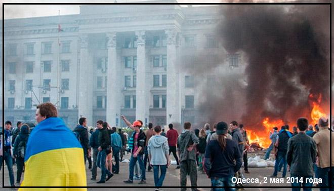 На Украине ничего не изменилось