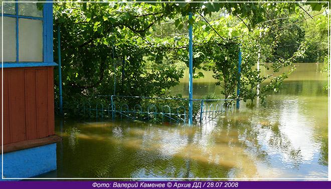 Надвигается наводнение