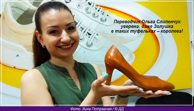 Приднестровская марка