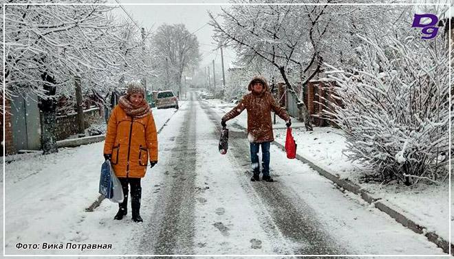 Нечаянное зимнее счастье