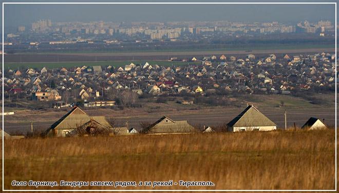 Опасность уже у ворот Приднестровья