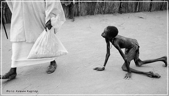 голод Судан фотограф kevin carter