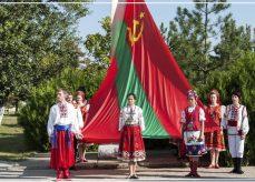 Новости Приднестровья и Молдовы | Приднестровье праздник флаг