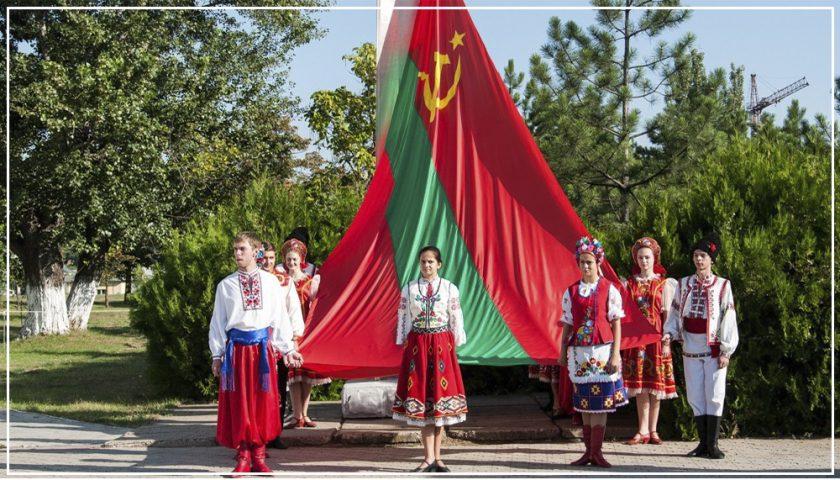 Приднестровье праздник флаг