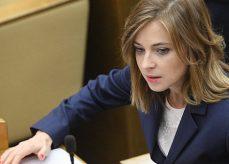 Новости Приднестровья и Молдовы | поклонская маск