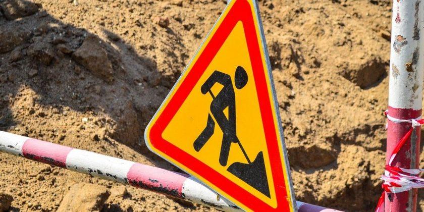 ремонт дороги тирасполь