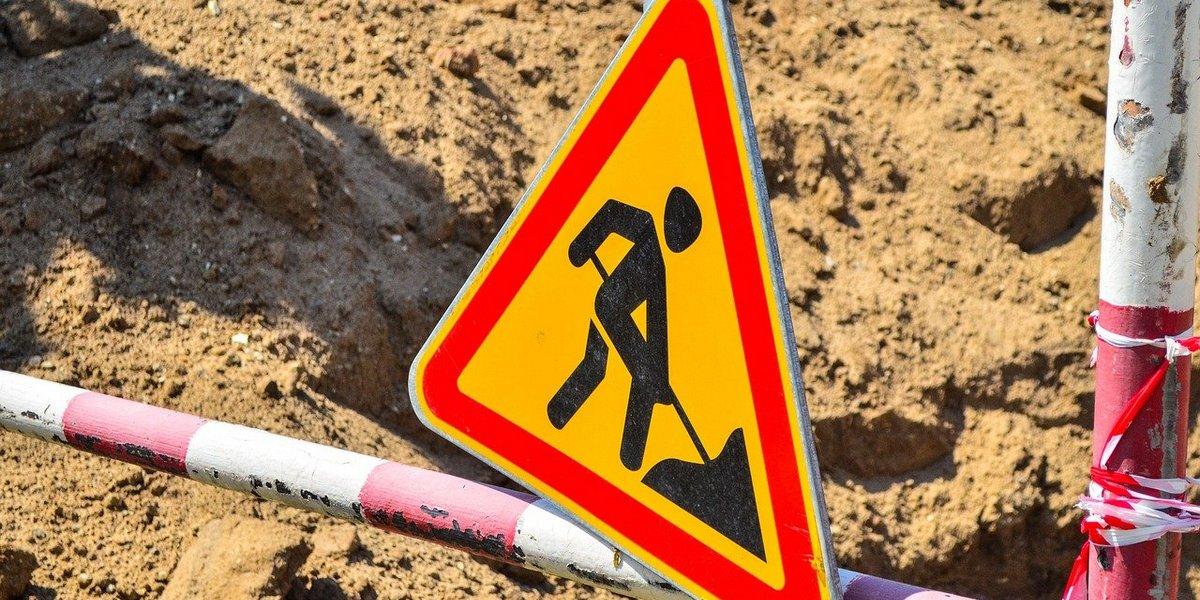 Новости Приднестровья и Молдовы | ремонт дороги тирасполь