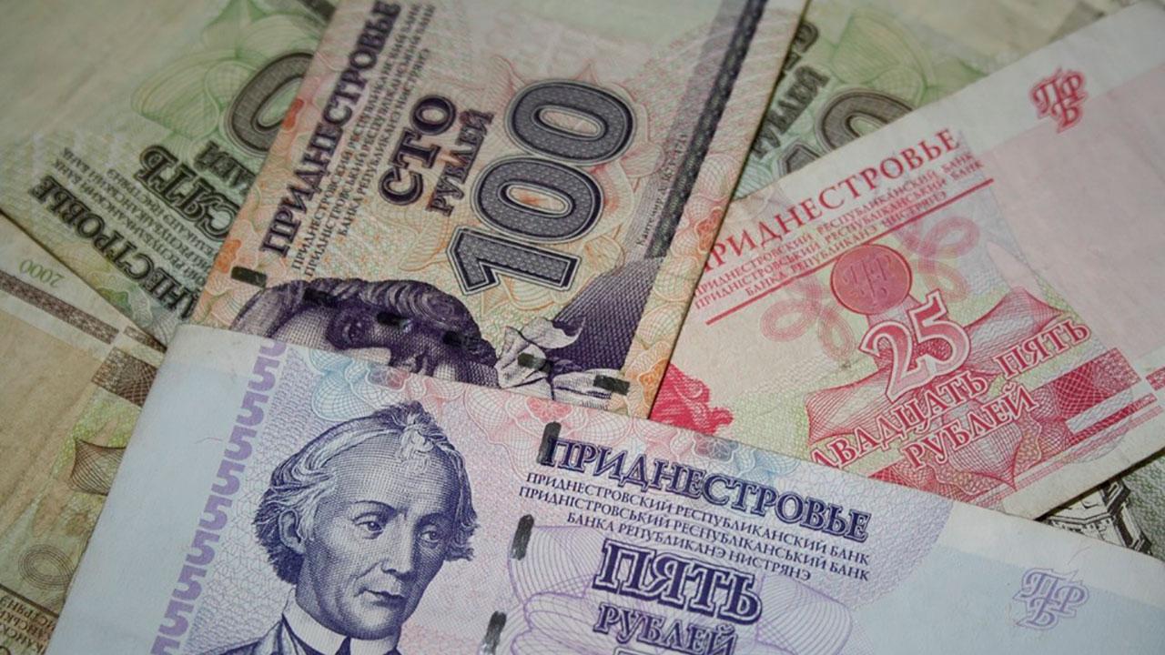 Приднестровские предприниматели получили компенсации