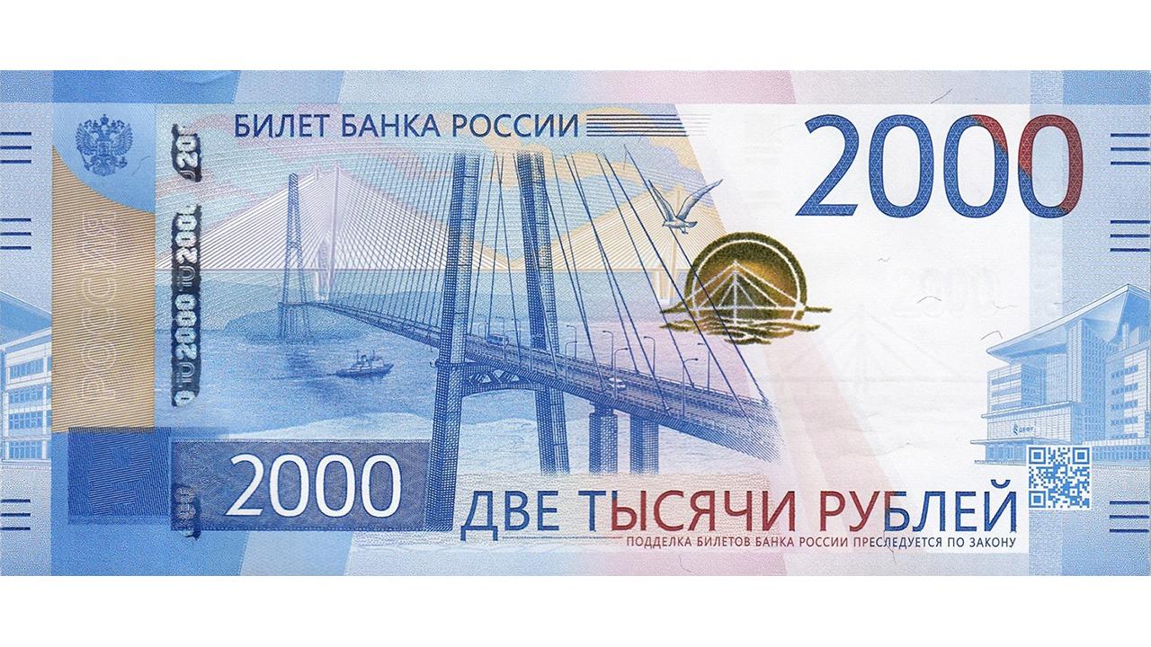 Россияне узнают о размере будущих пенсий заранее