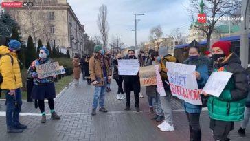 В Кишинёве снова митинг