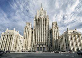 МИД России призвал ЕС не вмешиваться в дела Молдовы