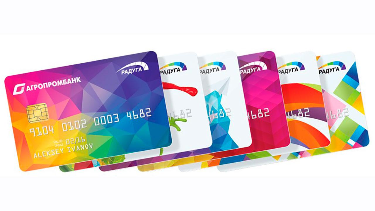 В Приднестровье растёт количество банковских карт