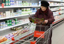 Власти Приднестровья обещают повысить зарплаты и пенсии