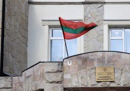 Приднестровье отреагировало на заявление Украины