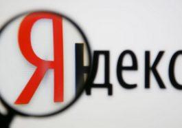 С Яндекса утекла почтовая информация
